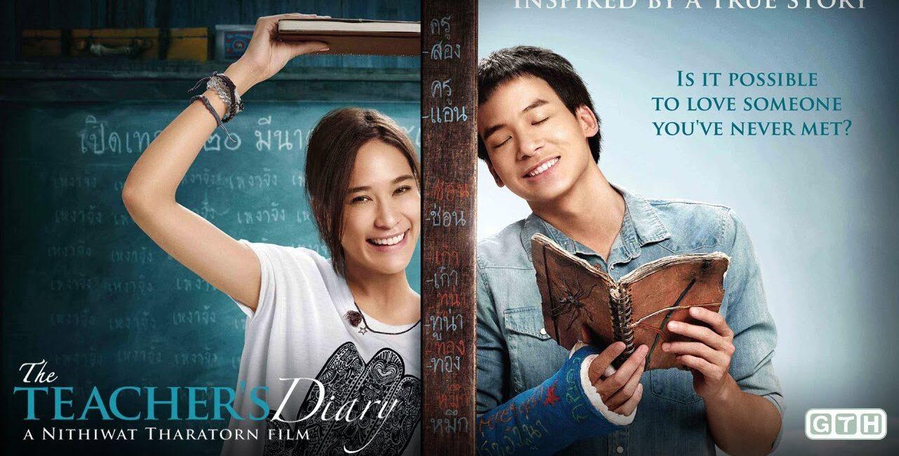 thailand movie teacher's diary