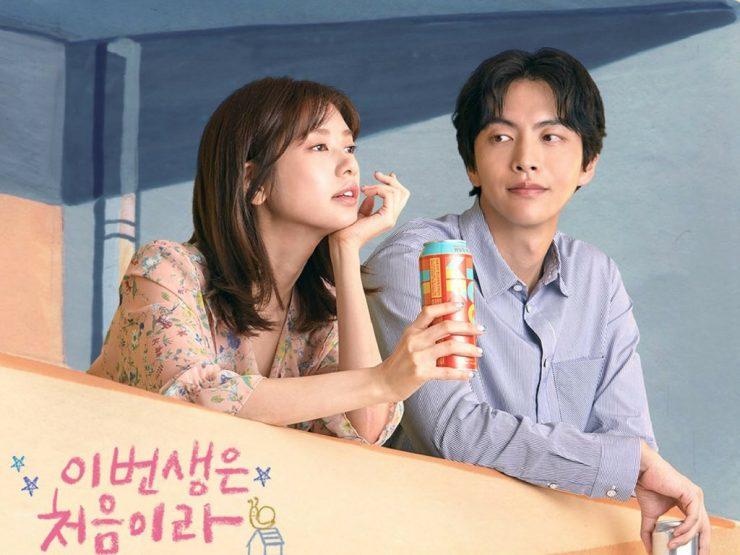 Lee Min Ki and Jung So Min